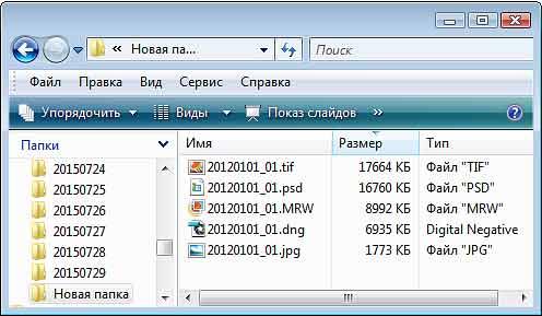 Сравнение размеров файлов одной фотографии, сохраненной в разных фото форматах